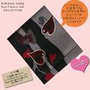 とってもおしゃれな京袋帯♪   おしゃれな着物にぴったり!【ハートネコ】【最安値に挑戦】