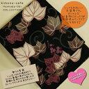 とってもおしゃれな京袋帯♪   おしゃれな着物にぴったり!【実りの季節】【最安値に挑戦】