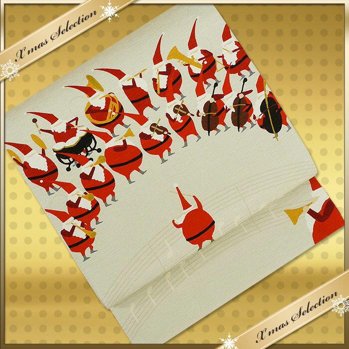 とってもおしゃれな京袋帯♪   おしゃれな着物にぴったり!【サンタオーケストラ】【最安値に挑戦】