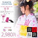 http://hb.afl.rakuten.co.jp/hgc/g00qogi1.q0w82346.g00qogi1.q0w83523/?pc=http%3A%2F%2Fitem.rakuten.co.jp%2Fkyoto-kimono-cafe%2Fyukatafukubukuro%2F&m=http%3A%2F%2Fm.rakuten.co.jp%2Fkyoto-kimono-cafe%2Fi%2F10127828%2F