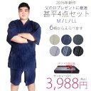 Jinbei3988info1-1