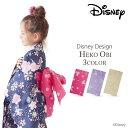 Disney - ディズニー デザイン 兵児帯 単品 3色 ワイン ラベンダー ゴールド 女児