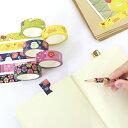 ショッピングマスキングテープ マスキングテープ・京都くろちく 本店 公式ショップ・文具