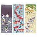 日本手拭い・和雑貨京都くろちく・てぬぐい【楽ギフ_包装】【楽ギフ_のし】