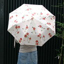 ちょっとした雨にも対応できる、晴雨兼用型の折り畳み日傘♪晴雨兼用折りたたみ日傘【日がさ 女性用】京都くろちくオリジナル【京雅●0422】【京女●0422】