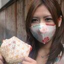 和柄のガーゼマスク、TVや新聞でご紹介いただいております、京都くろちくオリジナル♪ガーゼマスク●和柄マスク【京都くろちくオリジナル和雑貨】