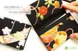 日本名片 - 名片夹 - 多姿多彩的活动!有些客户肯定一见钟情!邮件[在]狂野的花卉名片名片盒评语 - 日本模式smtb - k]的 [奇]和生动的色彩[名刺入れ レビューでも大絶賛【メール便】【カードケース ビジネス 花柄 和