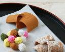 一袋で3つの味♪ 京銘菓 五色豆と八ツ橋2種類入 豆八(まめはち)【大205g入】