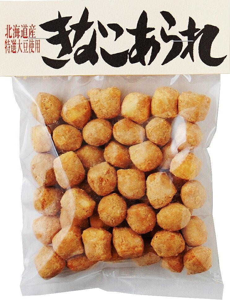 特別栽培米「ヒヨクモチ」のあられと北海道産大豆...の紹介画像2