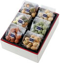 京都の豆菓子6種類詰合せ。手土産に【京都・豆富】の自信作をどうぞ。  豆蔵(まめぞう) 6袋入