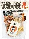 北海道産新大豆「鶴娘」を使った当店こだわりの節分豆と、昔なつ...