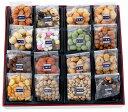 京都の豆菓子16種類詰合せ。手土産に【京都・豆富】の自信作をどうぞ。  豆蔵(まめぞう) 16袋入
