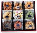京都の豆菓子9種類詰合せ。手土産に【京都・豆富】の自信作をどうぞ。  豆蔵(まめぞう) 9袋入