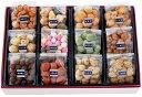 京都の豆菓子12種類詰合せ。手土産に【京都・豆富】の自信作をどうぞ。  豆蔵(まめぞう) 12袋入