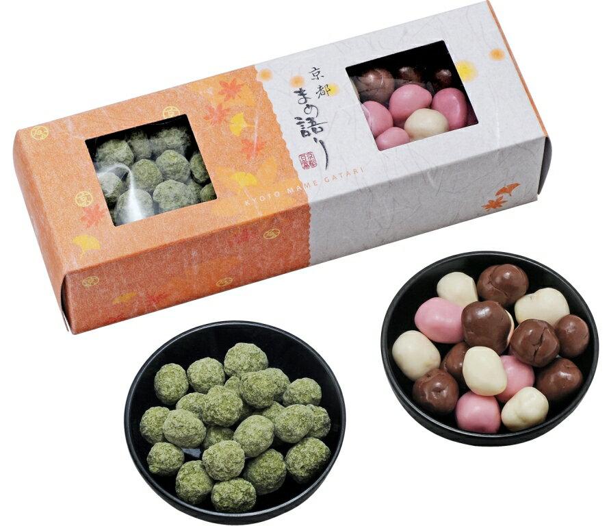 豆富の和風バレンタイン 京都まめ語り【紅葉】
