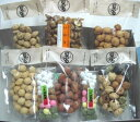 送料無料♪ 京の豆菓子7種詰合せ 京の豆菓子お試しセット コミコミで2000円 【FS_708-9】KY