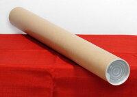 B2用ポスター筒プラスチックキャップ付き51x550mm【梱包発送紙筒】