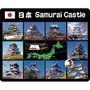 【日本のおみやげ】◆マウスパッド【日本の城】