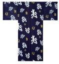 日本のお土産|日本のおみやげホームステイ おみやげ|日本土産◆外国人向け浴衣【福寿】男性用(S〜XL)