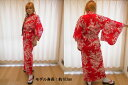 【日本のおみやげ】◆外国人向け浴衣【ゆり】女性用(S〜LL)