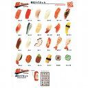 日本のお土産|日本のおみやげホームステイ おみやげ|日本土産♪リアル寿司マグネット♪【ネタお任せ12種セット】本物そっくり