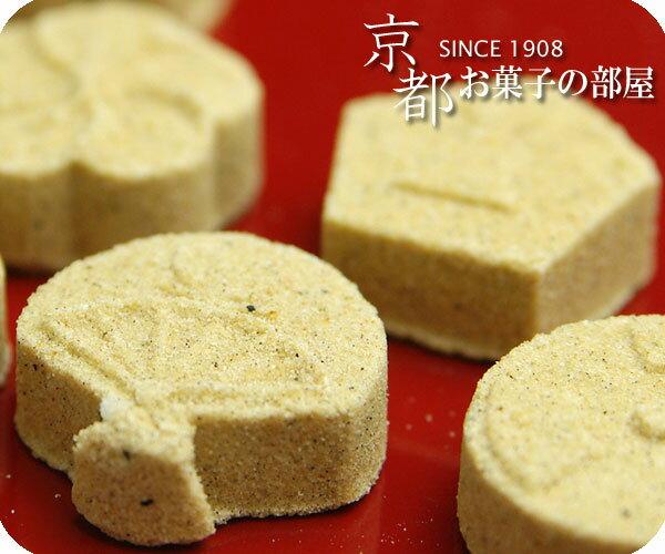 【無添加】きなこらくがん 2袋セット 和菓子【海外発送】【個包装】【RCP】fs04gm …...:kyoto-okashi:10000112