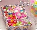 「うわぁ!宝石箱みたい!」【ホワイトデーお返し】キュートがぎっしり 味の小箱(小)ALL10Feb09