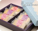 [a place gift!] It is 10P3Oct12 a fruit sable (treasuring) which can enjoy three kinds of taste [overseas delivery] [comfortable  _ Messe] [easy  _ Messe input] [comfortable  _ expands] [comfortable  _ expands an address] [for greetings to a present] [easy  _ packing]