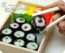 このお寿司(?!)海外へのお土産に100箱持っていった人がいます!細工飴の京寿司ALL10Feb09