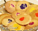 One two bags of rice cracker flower set [overseas delivery] 10P3Oct12 of the petal