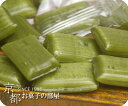 [unit packing] It is 10P3Oct12 two bags of additive-free Uji powdered green tea candy sets [tomorrow easy correspondence] [overseas delivery]