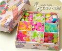 「うわぁ!宝石箱みたい!」【ホワイトデーお返し】キュートがぎっしり 味の小箱(大)ALL10Feb09