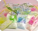 モダンなパッケージに映えるカラフルな金平糖プチギフト 矢絣シリーズこんぺい糖 4種類セットALL10Feb09