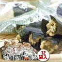 おかき 送料無料手巻納豆 1ケース(12袋入り)【日時指定できない商品です。約10日営業日での配送となります。】