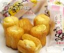 チーズ梅 2袋セット【あす楽対応】【海外発送】10P04Jul11