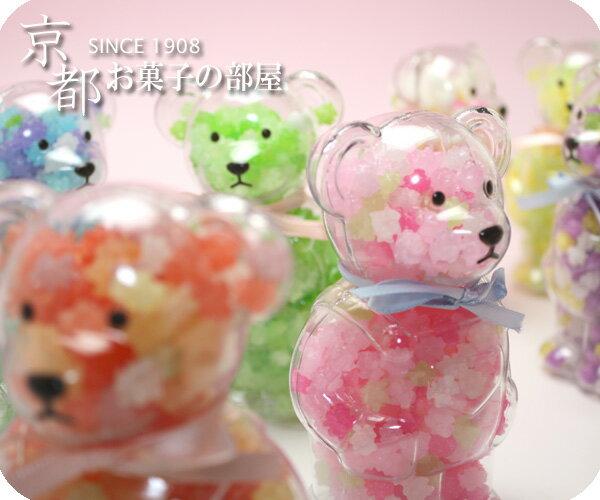 プチギフト ブライダル プレゼントに プチギフト ハッピーくまちゃん プチギフト(金平糖/…...:kyoto-okashi:10000682