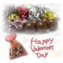 バレンタインのキラキラチョコ【海外発送】【個包装】【義理チョコ】【イベント】
