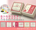 Wedding はんなりちゃばこ (please let me do the excellent case )※ order from one kind of 50 or more.) [easy ギフ _ packing] 10P3Oct12