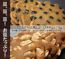 Two kinds of sets (, peanut) which do not perform a bean ball of Kyoto [overseas shipment]