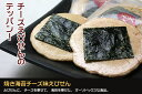 Do not make a toasted laver cheese taste shrimp [overseas shipment]; is fs2gm 10P06may13 [tomorrow easy correspondence] [marathon201305_ tomorrow comfort]
