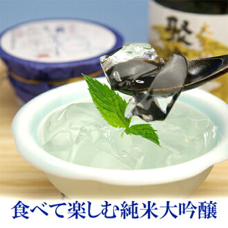 Jurakudai daiginjo sake jelly & jelly drink 2 piece set 10P04oct13