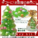 金平糖(こんぺいとう)のクリスマスツリー 聖なる夜【海外発送】【RCP】10P09Jan16