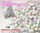 業務用バルク!うさぎのチョコレートボール(約150個入り)【個包装】10P09Jan16