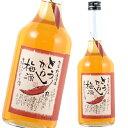 徳島 本家松浦酒造 松浦 とうがらし梅酒 720ml
