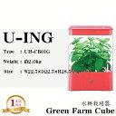 U-ING/UH-CB01G/水耕栽培器/GreenFarmCube/レッド