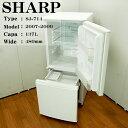 【中古】714B SHARP/SJ-714/137L冷蔵庫/...