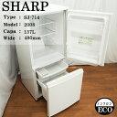 【中古】714B SHARP/SJ-714/137L冷蔵庫/ノンフロン