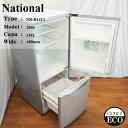 【中古】B141J-B National/NR-B141J/135L冷蔵庫/ノンフロン