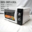 【中古】IMBT171 アイリスオーヤマ/IBM-T171-...