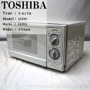 【中古】T-E17B TOSHIBA/T-E17B/電子レン...